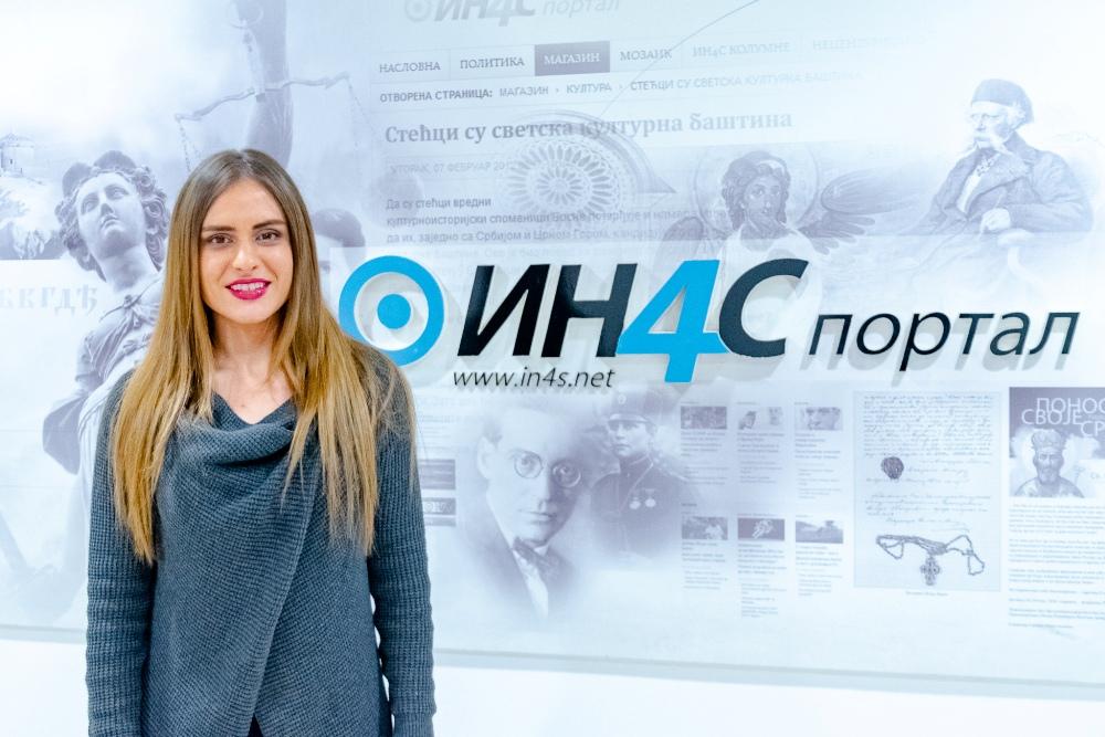 (ВИДЕО) Милица Ђурђевић у Српском св(иј)ету!